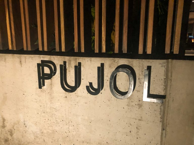 Pujol Sign Mexico City