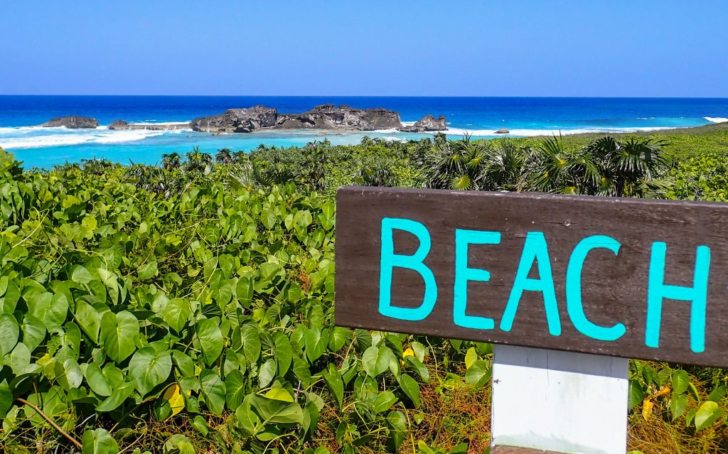 Beach Sign at Dragon Cay on Middle Caicos