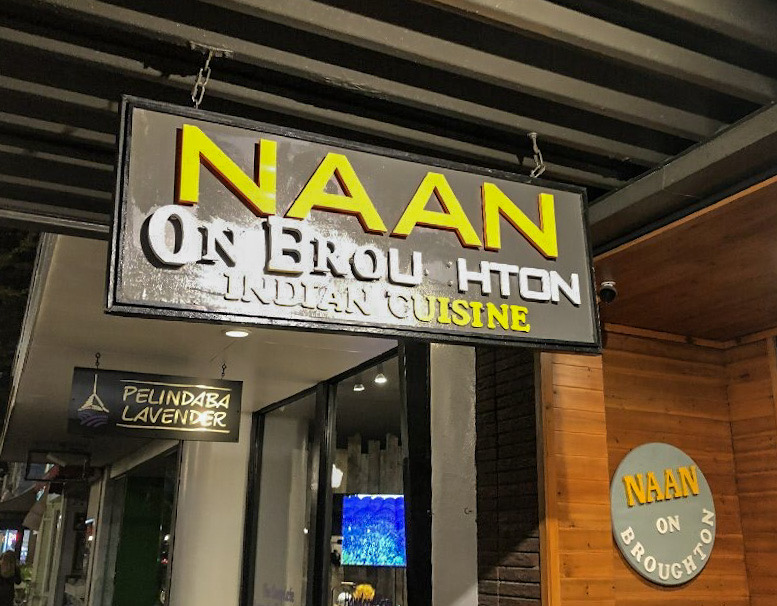 Naan on Broughton Sign